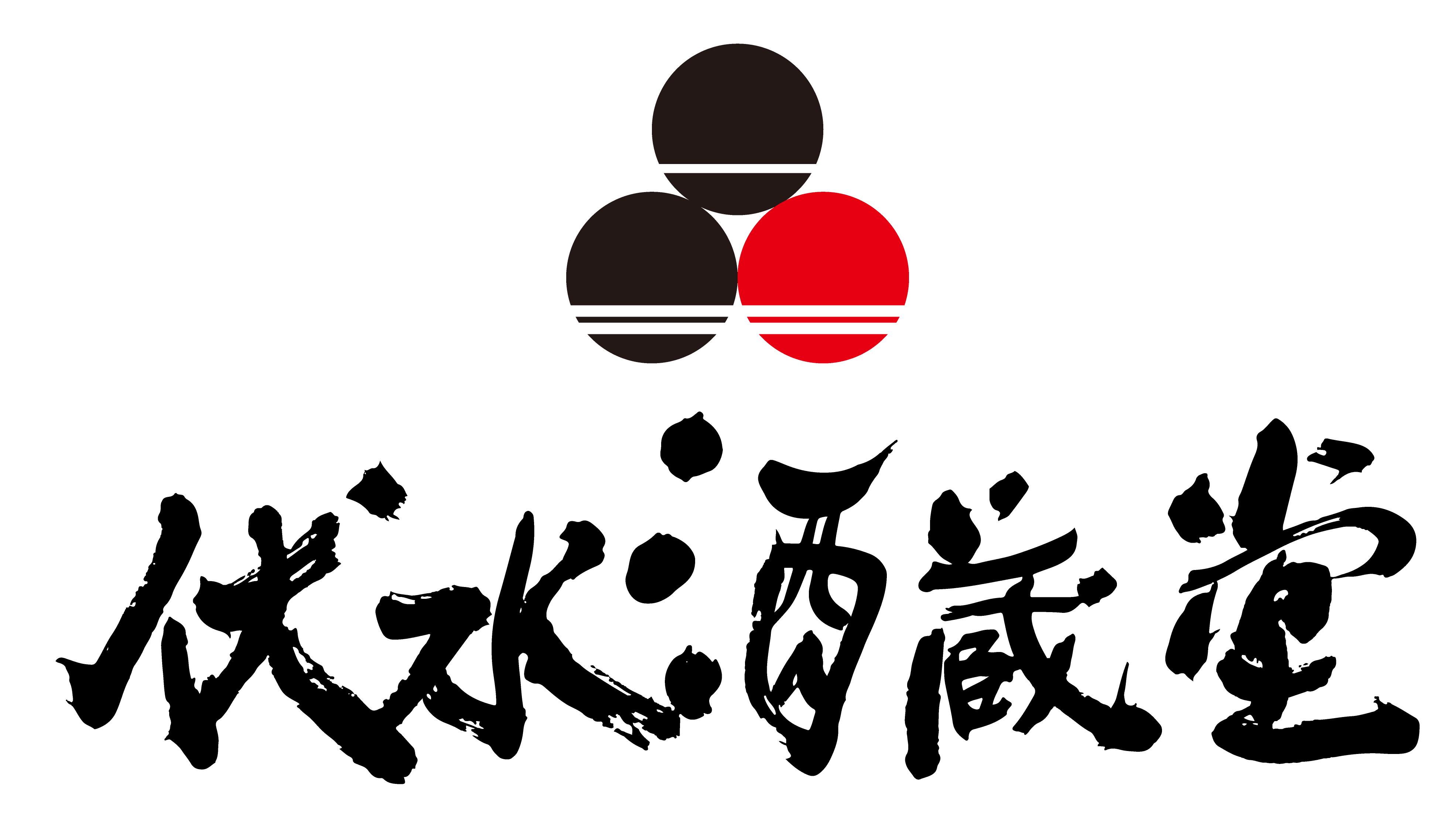 Fushimi Sake Shop